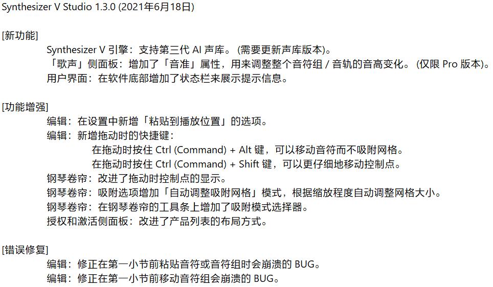 QQ截图20210618221600